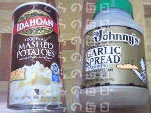 Johnny's SEASONING シーズニングとIDAHOAN FOODS マッシュポテト フレーク