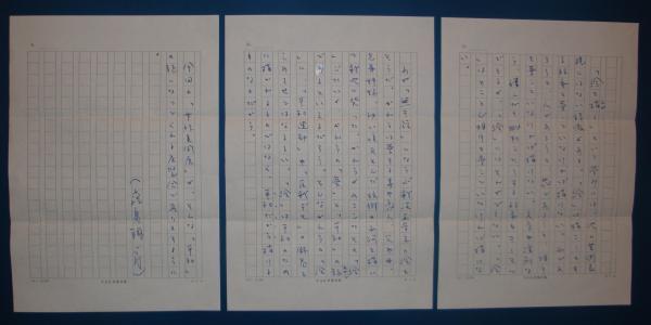 DSC01441_convert_20100526212700.jpg