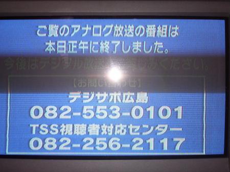P1010764_convert_20110724213213.jpg