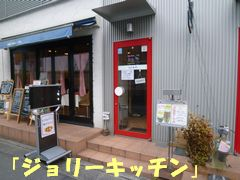 2012031110.jpg