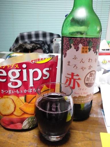 ごんたとワイン 006