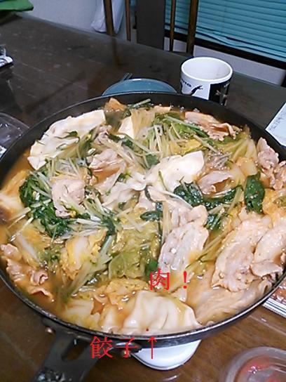 キムチ鍋 001