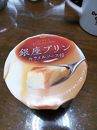 カステラ&餃子 003