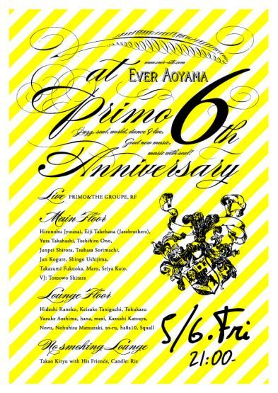 PRIMO 6th Anniversary