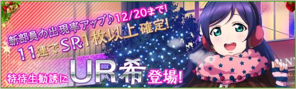 写真+2013-12-15+16+09+05_convert_20131215164609