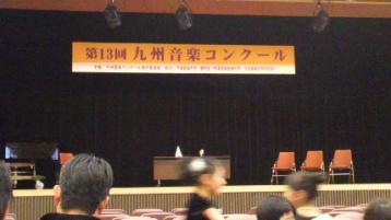2011032812060000.jpg