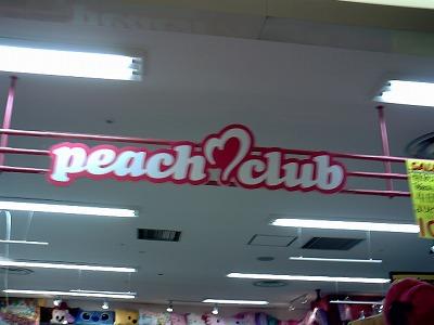 ピーチクラブ