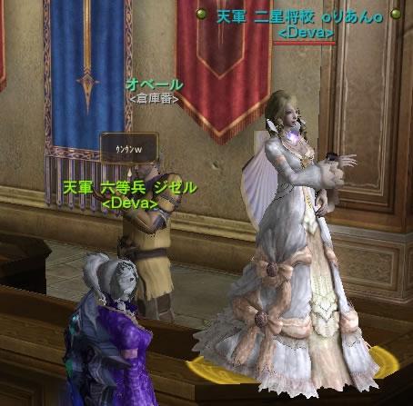 元祖姫キュア