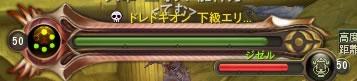 Σ(´Д`;)