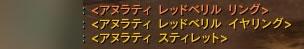 おぉ('∀'*)♪