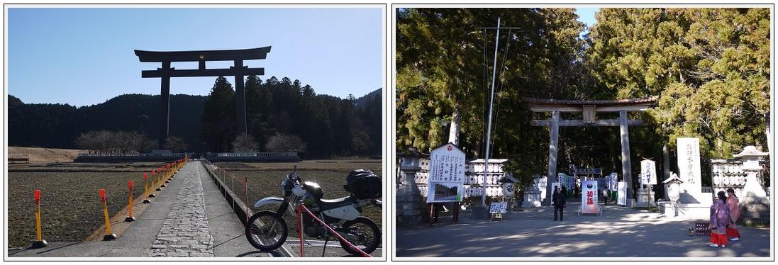 2014年1月6日~7日 本宮キャンプツーリング (4)