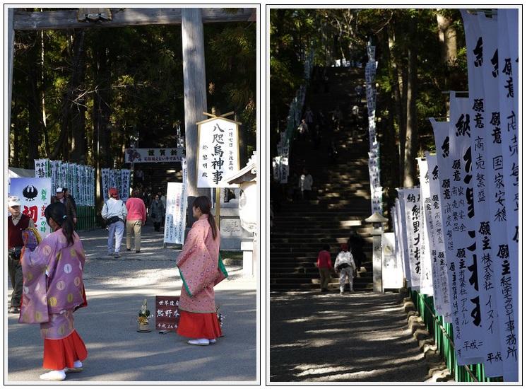 2014年1月6日~7日 本宮キャンプツーリング (5)