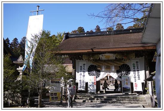 2014年1月6日~7日 本宮キャンプツーリング (6)