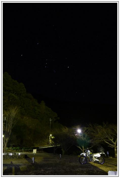 2014年1月6日~7日 本宮キャンプツーリング (11)