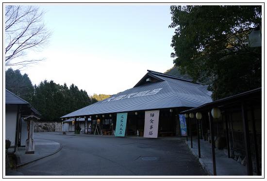 2014年1月6日~7日 本宮キャンプツーリング (16)