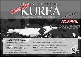 kurea Conplete