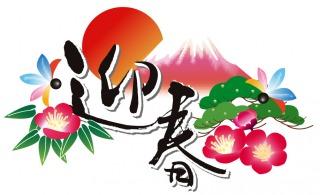 s_hatuhinode-2.jpg