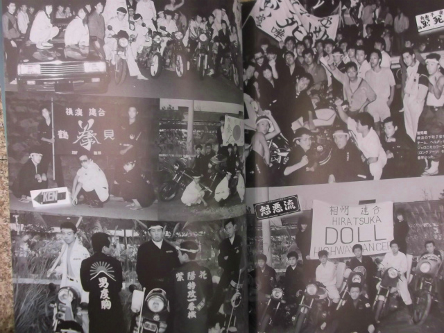 DSCF1945.jpg