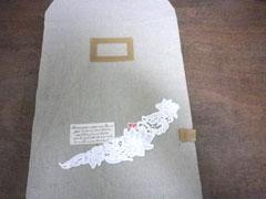 封筒作り方1