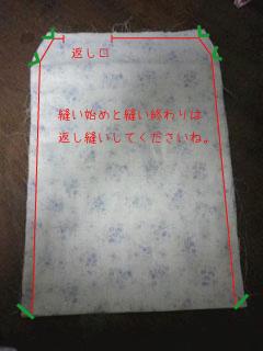 封筒作り方11