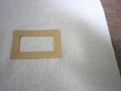 封筒作り方2