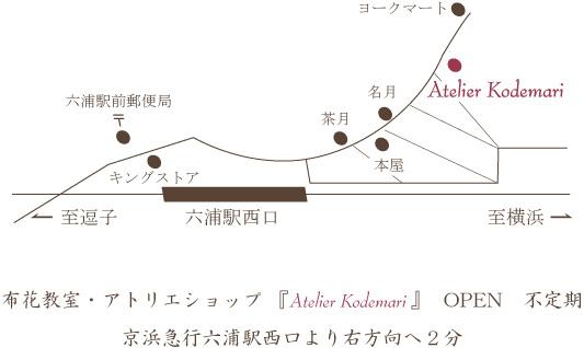 kodemari地図