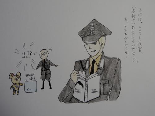 帰ってきたヒトラー3