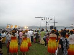 alohainb11.jpg