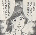 マリちゃんはローラ系の天然っ子で売っている芸能人らしく、いきなり予定変更していました;