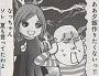 夏も冬も「夕飯作りが面倒!」と仰る広田先生と、「いつものこと」と突っ込まれる芝田先生;