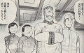 なんと、竹三郎さんもかつての弟子の店を救おうと陰ながら参戦!