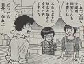 いつものように森口さんに駅弁つくりをお願いしていましたが、さすがにうんざりされてました;