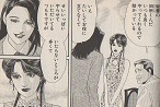 <桃源楼>の常連である社長・太田さんは、秘書の田所さんに密かに恋してました