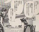 幸運にもそれは田所さんの方も同じで、<桃源楼>へ薬膳料理を研究しにきてました
