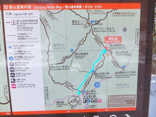 須山御胎内上 地図