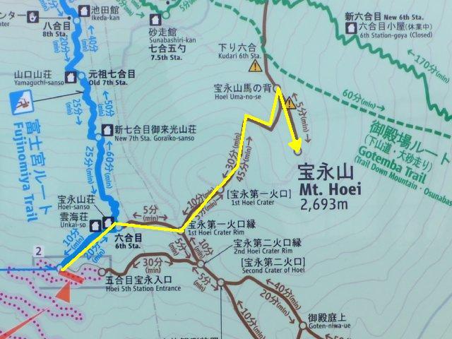 富士宮口五合目~宝永山 地図
