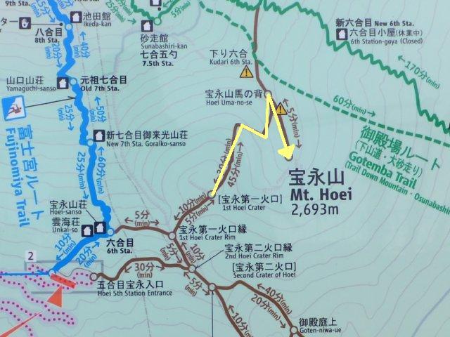 宝永山 地図②