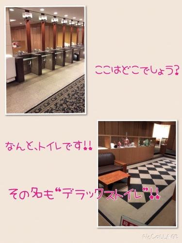 201411271134269ed.jpg