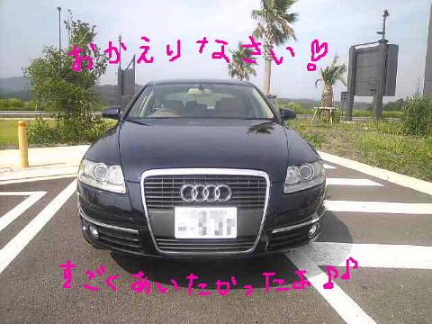 conv0043_20130730204210fa7.jpg