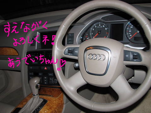 conv0078_20130523212026.jpg