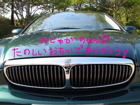 conv0079_20130523211446.jpg