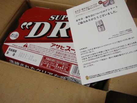DSC06628q1.jpg