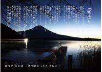 2013r kanzukuri