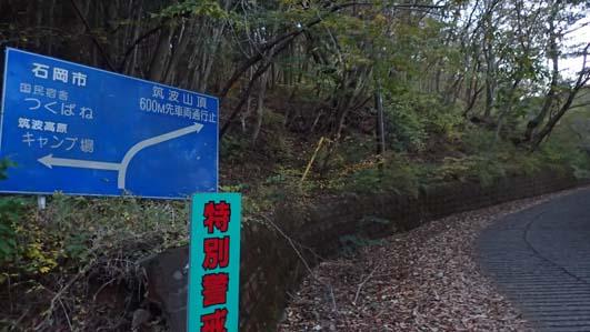 20141119-004.jpg