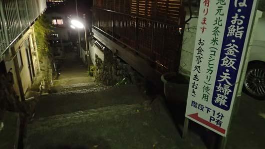 20141124-121.jpg