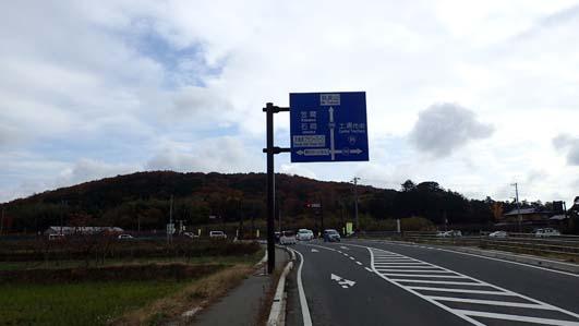 20141130-03.jpg