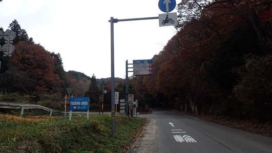 20141130-37.jpg
