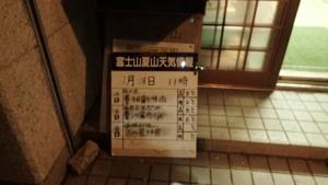 2014121805.jpg