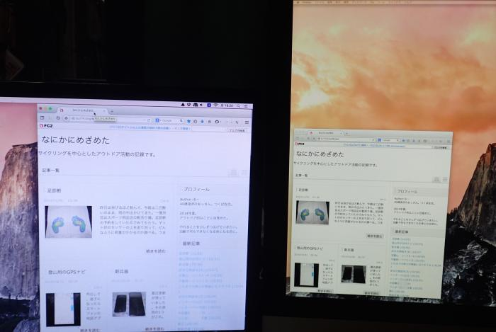 PB031919_convert_20141103233657.jpg