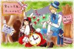 2011-tsukioka_20110119021728.jpg